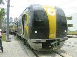 Trem da Linha 4 - Amarela