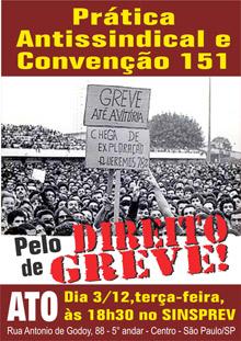 direito_greve_folder2013a.jpg