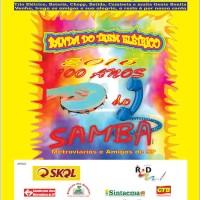 Banda do Trem Elétrico desfila na próxima sexta (5/2)