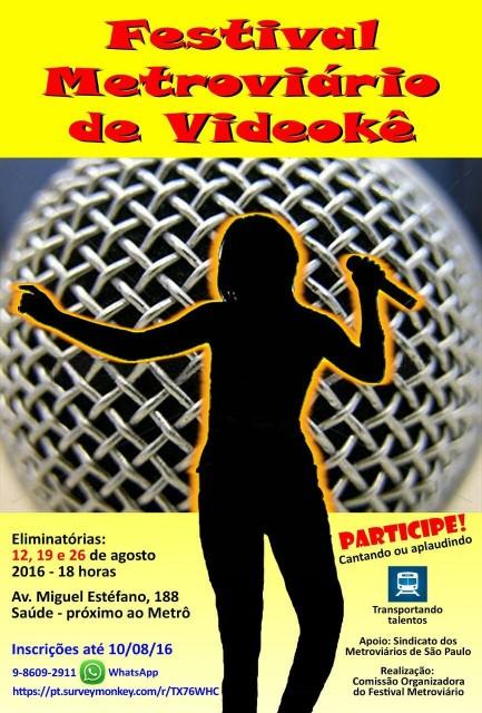 Videoke