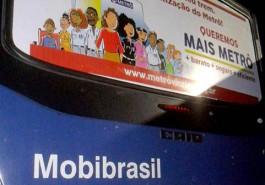 banner_bus2