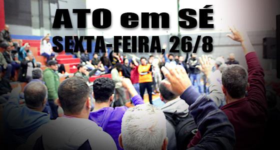 ato_se2608bb
