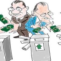 Alckmin quer aumentar a tarifa dos transportes – Ato contra o reajuste dia 12/1, às 17h