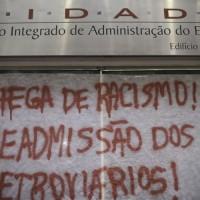 Ato contra a privatização, as demissões e o racismo