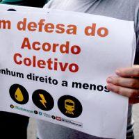 Campanha Salarial 2020: Prioridade é a manutenção do Acordo Coletivo