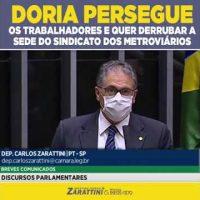 Deputado Zarattini apoia os metroviários na Câmara Federal