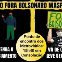 Todos ao ato pelo Fora Bolsonaro! Hoje (29/5), na Paulista. Participe!